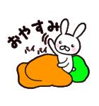 シロウサギのミミ 日常編(個別スタンプ:38)