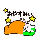 シロウサギのミミ 日常編(個別スタンプ:39)