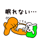 シロウサギのミミ 日常編(個別スタンプ:40)