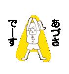 ゆるめなあづさ(個別スタンプ:01)