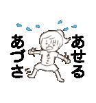 ゆるめなあづさ(個別スタンプ:03)