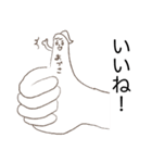 ゆるめなあづさ(個別スタンプ:05)