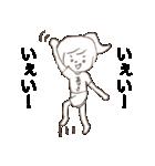 ゆるめなあづさ(個別スタンプ:06)