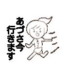 ゆるめなあづさ(個別スタンプ:07)