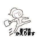 ゆるめなあづさ(個別スタンプ:08)