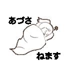 ゆるめなあづさ(個別スタンプ:17)