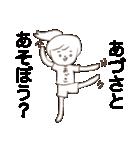 ゆるめなあづさ(個別スタンプ:22)