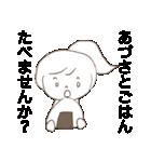 ゆるめなあづさ(個別スタンプ:26)