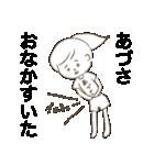 ゆるめなあづさ(個別スタンプ:28)