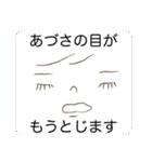 ゆるめなあづさ(個別スタンプ:29)