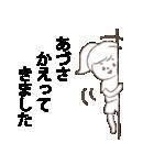 ゆるめなあづさ(個別スタンプ:31)