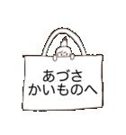 ゆるめなあづさ(個別スタンプ:32)