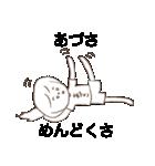 ゆるめなあづさ(個別スタンプ:36)