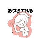 ゆるめなあづさ(個別スタンプ:37)