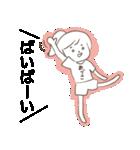 ゆるめなあづさ(個別スタンプ:40)