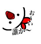 えびぶんちょ(個別スタンプ:1)