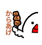 えびぶんちょ(個別スタンプ:5)