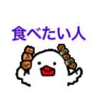 えびぶんちょ(個別スタンプ:7)
