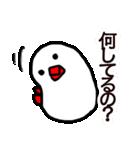 えびぶんちょ(個別スタンプ:14)