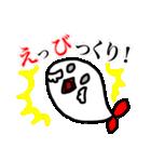 えびぶんちょ(個別スタンプ:15)