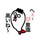 えびぶんちょ(個別スタンプ:16)