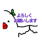 えびぶんちょ(個別スタンプ:17)