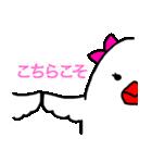 えびぶんちょ(個別スタンプ:18)
