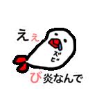 えびぶんちょ(個別スタンプ:19)