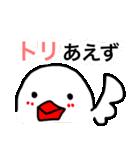 えびぶんちょ(個別スタンプ:22)