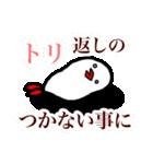 えびぶんちょ(個別スタンプ:23)