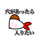 えびぶんちょ(個別スタンプ:25)