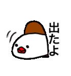 えびぶんちょ(個別スタンプ:26)