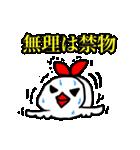 えびぶんちょ(個別スタンプ:31)