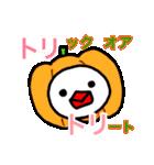 えびぶんちょ(個別スタンプ:32)