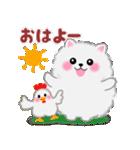 ポメラニアン☆ぽちゃんの日常会話(個別スタンプ:01)