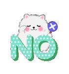 ポメラニアン☆ぽちゃんの日常会話(個別スタンプ:04)