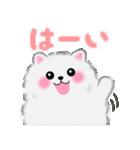 ポメラニアン☆ぽちゃんの日常会話(個別スタンプ:05)