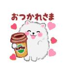 ポメラニアン☆ぽちゃんの日常会話(個別スタンプ:06)