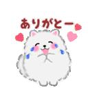 ポメラニアン☆ぽちゃんの日常会話(個別スタンプ:07)