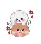 ポメラニアン☆ぽちゃんの日常会話(個別スタンプ:09)