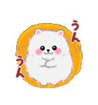 ポメラニアン☆ぽちゃんの日常会話(個別スタンプ:10)