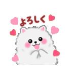 ポメラニアン☆ぽちゃんの日常会話(個別スタンプ:11)