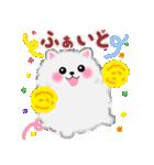 ポメラニアン☆ぽちゃんの日常会話(個別スタンプ:13)