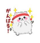 ポメラニアン☆ぽちゃんの日常会話(個別スタンプ:14)