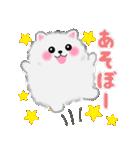 ポメラニアン☆ぽちゃんの日常会話(個別スタンプ:15)