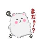 ポメラニアン☆ぽちゃんの日常会話(個別スタンプ:16)
