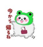 ポメラニアン☆ぽちゃんの日常会話(個別スタンプ:17)