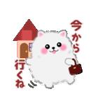 ポメラニアン☆ぽちゃんの日常会話(個別スタンプ:18)