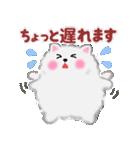 ポメラニアン☆ぽちゃんの日常会話(個別スタンプ:19)