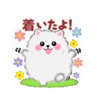 ポメラニアン☆ぽちゃんの日常会話(個別スタンプ:20)